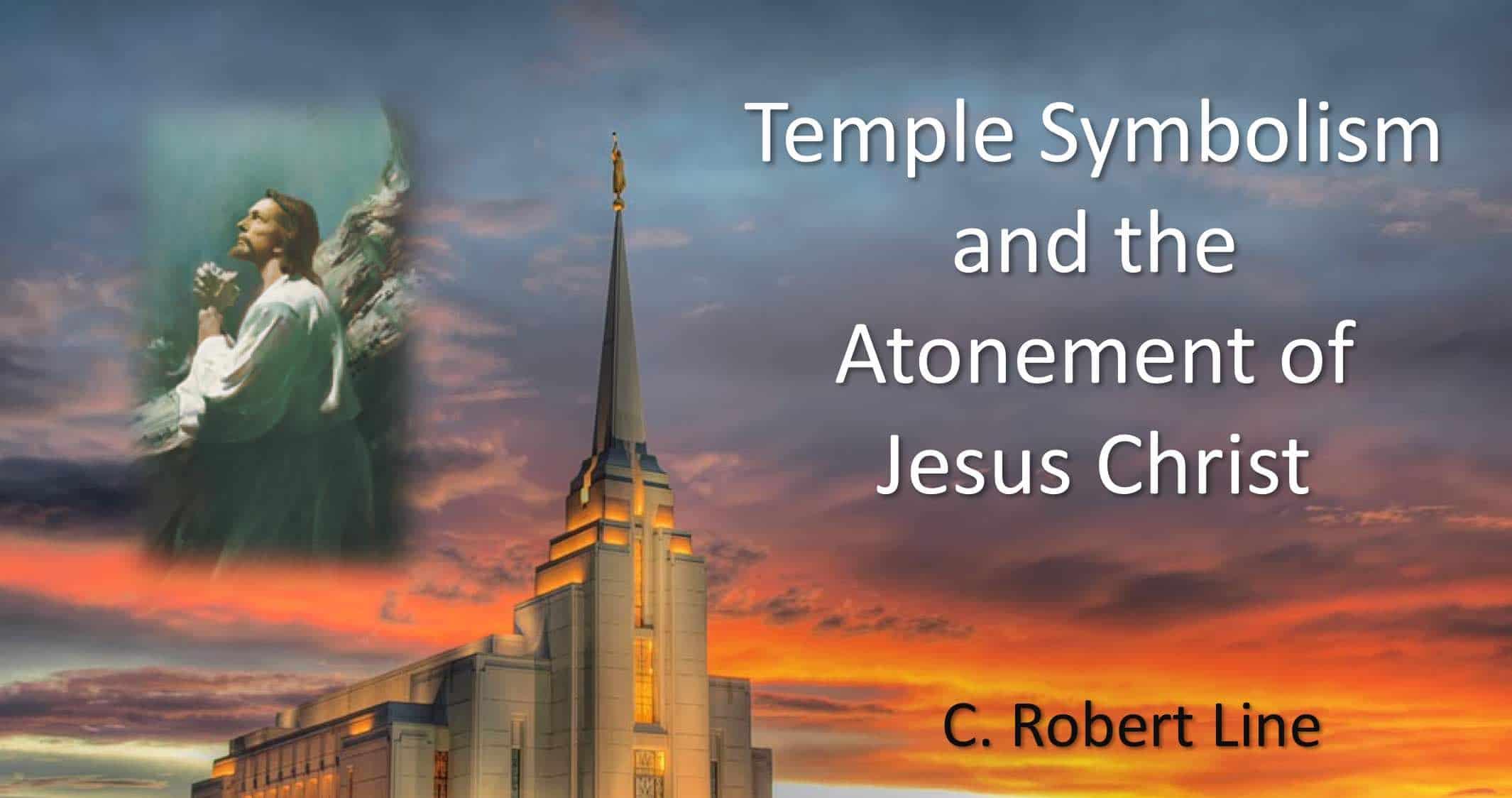 Atonement – Vase Symbolism